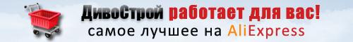 Alibanner Украина компании